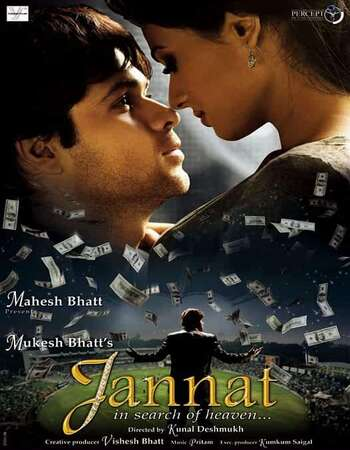 Jannat: In Search of Heaven… (2008) Hindi 720p WEB-DL x264 1.1GB