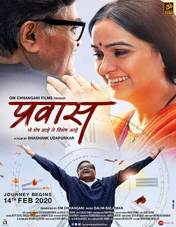 Prawaas (2020) Marathi 480p WEB-DL x264 400MB ESubs Full Movie Download