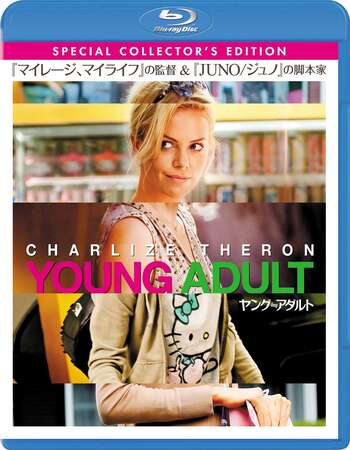 Young Adult (2011) Dual Audio Hindi 720p BluRay x264 750MB Full Movie Download