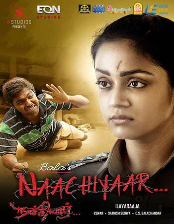 Naachiyar (2018) Dual Audio Hindi 720p HDRip x264 1GB Full Movie Download