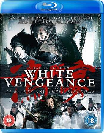 White Vengeance (2011) Dual Audio Hindi 480p BluRay 450MB ESubs Full Movie Download