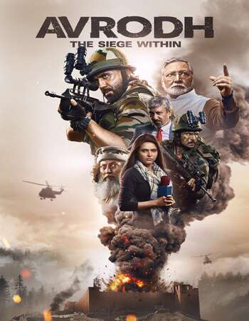 Avrodh the Siege Within (2020) Hindi S01 Complete 720p 480p WEB-DL Download