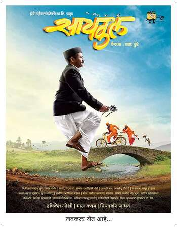 Cycle (2018) Marathi 720p WEB-DL x264 800MB Full Movie Download