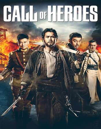 Call of Heroes 2016 Dual Audio [Hindi-Chinese] 720p BluRay 950MB ESubs