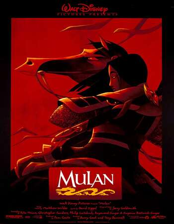 Mulan 1998 English 720p BluRay 1GB ESubs