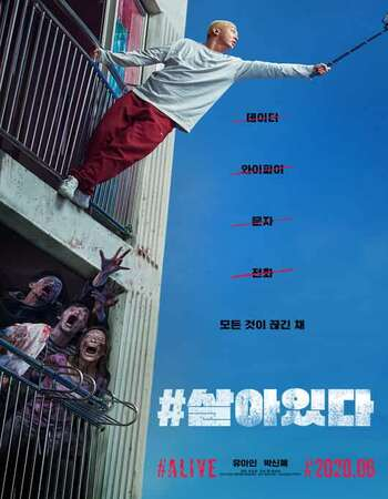 #Alive (2020) English 720p WEB-DL x264 900MB Full Movie Download