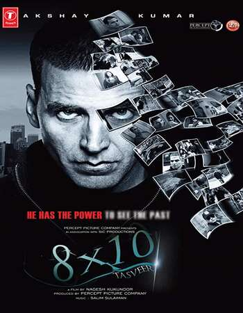 8 x 10 Tasveer (2009) Hindi 720p WEB-DL x264 950MB Full Movie Download