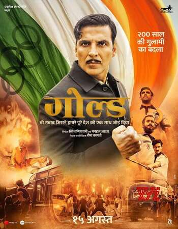 GOLD (2018) Hindi 480p WEB-DL x264 450MB Full Movie Download