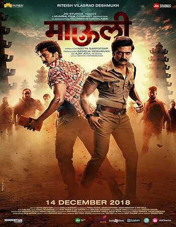 Mauli (2018) Dual Audio Hindi 720p HDRip 1.1GB Full Movie Download