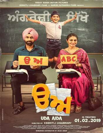 Uda Ada (2019) Punjabi 480p HDRip x264 400MB ESubs Full Movie Download