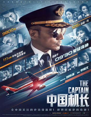 The Captain (2019) Dual Audio Hindi 480p BluRay x264 350MB ESubs Full Movie Download
