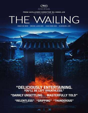 The Wailing 2016 Dual Audio [Hindi-English] 720p WEB-DL 1.3GB ESubs