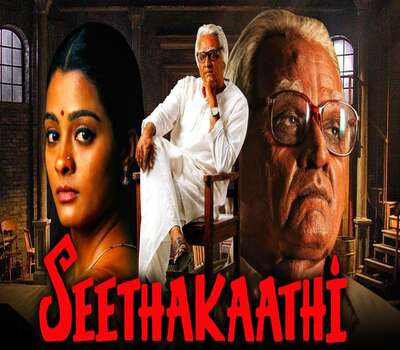 Seethakaathi (2020) Hindi Dubbed 720p HDRip x264 1GB Movie Download
