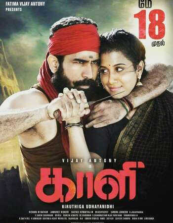 Kaali (2018) Dual Audio Hindi 480p HDRip x264 400MB ESubs Full Movie Download