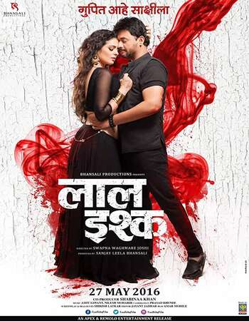Laal Ishq (2016) Marathi 720p WEB-DL x264 900MB Full Movie Download
