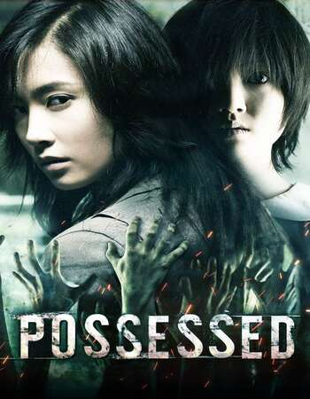 Possessed 2009 Dual Audio [Hindi-Korean] 720p BluRay 950MB ESubs