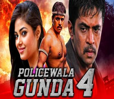 Policewala Gunda 4 (2020) Hindi Dubbed 720p HDRip x264 1.1GB Movie Download