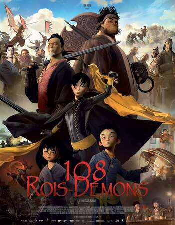 Prince and the 108 Demons (2014) Dual Audio Hindi 480p WEB-DL 350MB Full Movie Download