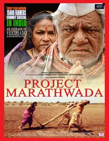 Project Marathwada (2016) Marathi 720p WEB-DL x264 800MB Full Movie Download