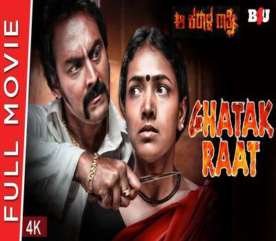 Ghatak Raat (2020) Hindi Dubbed 720p HDRip x264 800MB Movie Download