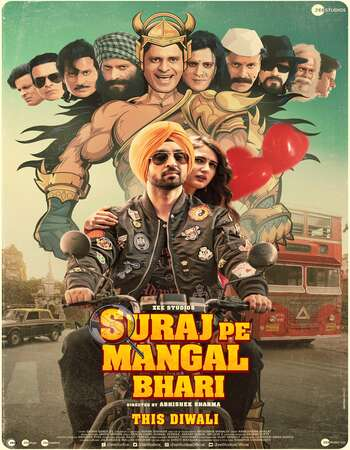 Suraj Pe Mangal Bhari 2020 Hindi 1080p WEB-DL x264 2GB ESubs