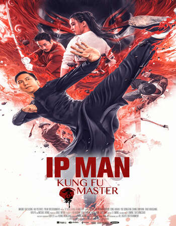 Ip Man Kung Fu Master 2020 Chinese 720p BluRay 750MB ESubs