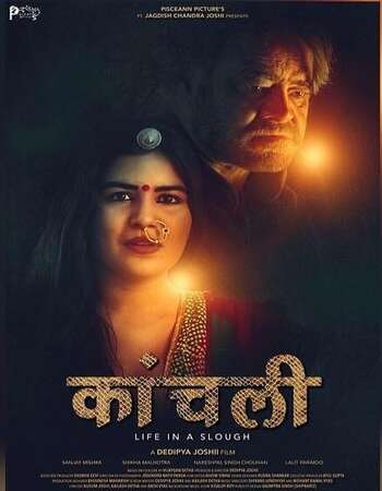 Kaanchli Life in a Slough (2020) Hindi 480p WEB-DL x264 300MB Full Movie Download