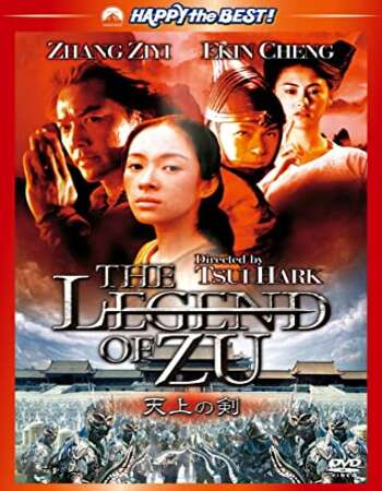 The Legend of Zu 2018 Dual Audio [Hindi-Chinese] 720p BluRay 850MB ESubs