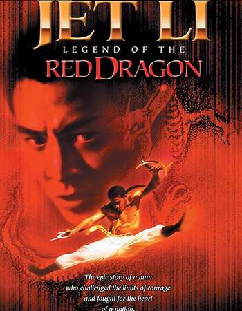 Legend Of The Red Dragon (1994) Dual Audio Hindi 720p WEB-DL 900MB Full Movie Download