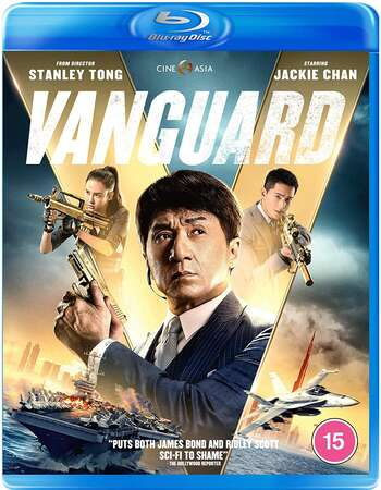 Vanguard 2020 Dual Audio [Hindi-Chinese] 720p BluRay 900MB ESubs