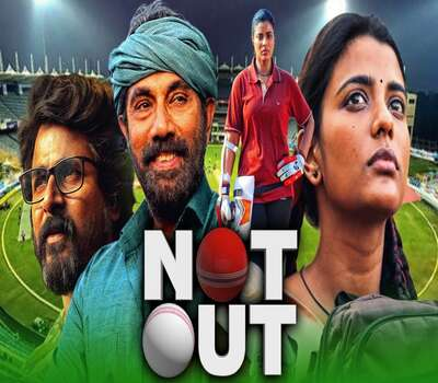 Not Out (2021) Hindi Dubbed 720p HDRip x264 1GB Full Movie Download