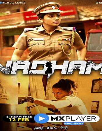 Vadham (2021) S01 Complete Hindi 720p 480p WEB-DL x264 1.3GB Download