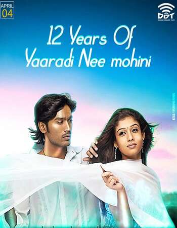 Yaaradi Nee Mohini (2008) Hindi 720p WEB-DL x264 1.1GB Full Movie Download
