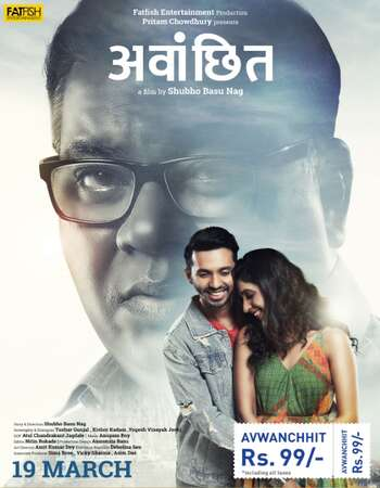 Avwanchhit (2021) Marathi 720p WEB-DL x264 900MB Full Movie Download