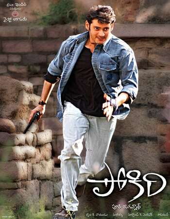 Pokiri (2006) UNCUT Dual Audio Hindi 720p HDRip x264 1.3GB Download