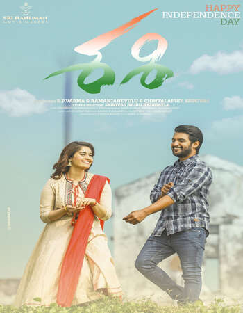 Sashi (2021) Telugu 720p WEB-DL x264 1GB Full Movie Download