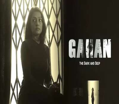 Gahan The Dark And Deep (2021) Gujarati 720p WEB-DL x264 700MB