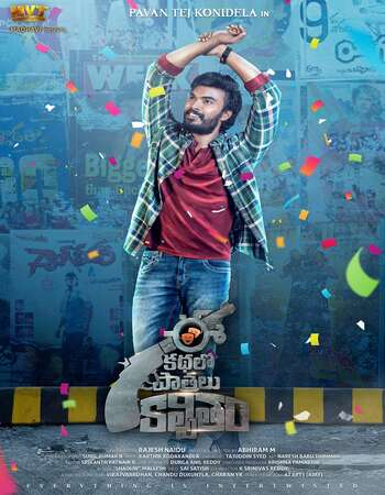 Ee Kathalo Paathralu Kalpitam (2021) Telugu 720p WEB-DL x264 900MB Full Movie Download