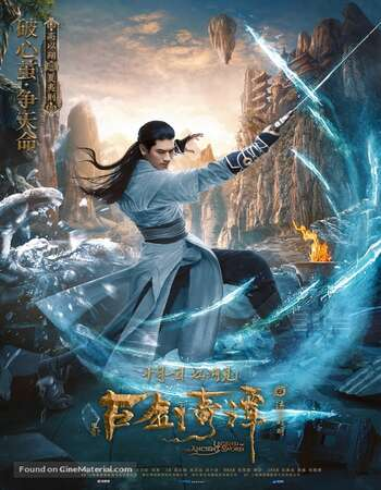 Legend of the Ancient Sword (2018) Dual Audio Hindi 1080p WEB-DL 1.7GB Full Movie Download