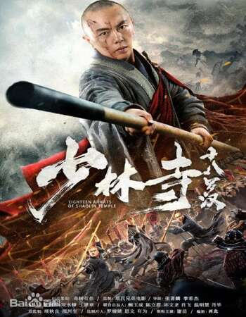 Eighteen Arhats of Shaolin Temple (2020) Hindi Dubbed ORG 720p WEB-DL x264 800MB Full Movie Download
