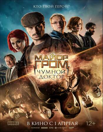 Major Grom Plague Doctor 2021 English 720p WEB-DL 900MB Download