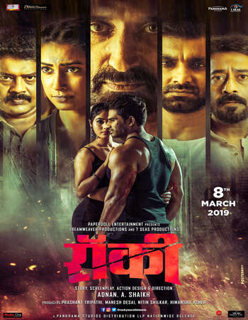 Rocky (2019) Hindi Dubbed 720p HDTV DOWNLOAD