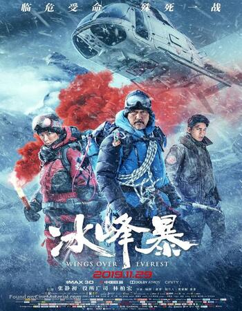 Wings Over Everest (2019) Dual Audio Hindi ORG 480p BluRay 350MB ESubs Full Movie Download